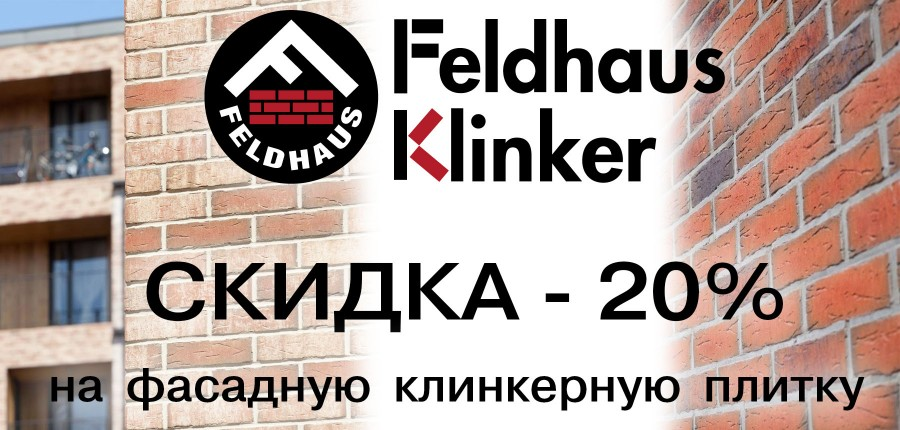 Feldhaus Klinker -20%