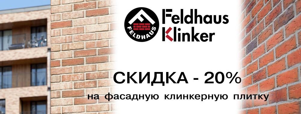 Feldhaus Klinker - 20%