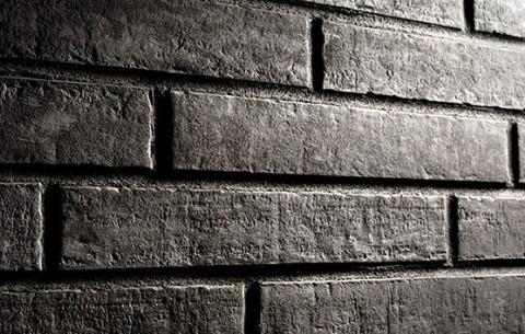 фасадная плитка ригельформат