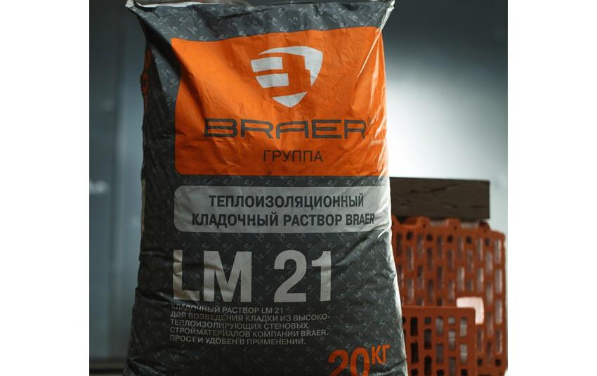 braer lm 21 м50(летний)теплоизоляционный кладочный раствор