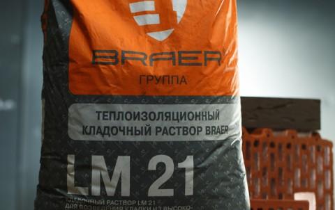 braer lm 21 м50(зимний)теплоизоляционный кладочный раствор