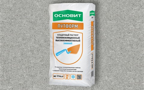 теплоизоляционный кладочный раствор ОСНОВИТ ПУТФОРМ MC114LF ЗИМНИЙ
