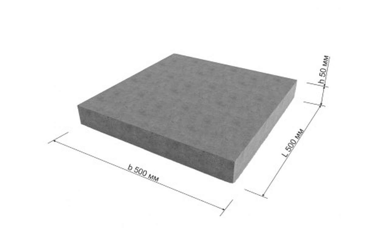 Бетонная тротуарная плитка 500х500х50 ЖБИ 2-3 серый