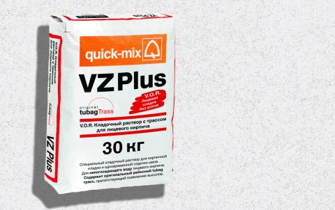 Кладочный раствор QUICK-MIX VZ plus.A, цвет белый