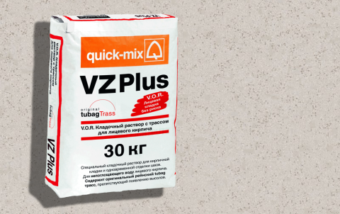 Кладочный раствор QUICK-MIX VZ plus.B , цвет бежевый