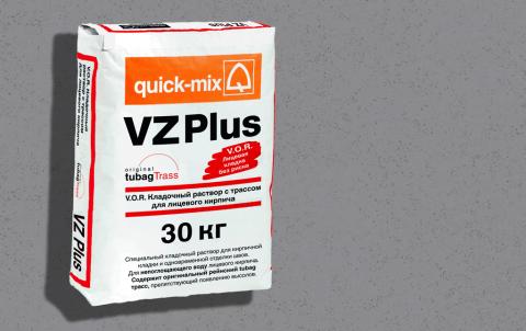 Кладочный раствор QUICK-MIX VZ plus.C , цвет серый