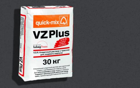 Кладочный раствор QUICK-MIX VZ plus.H, цвет черный