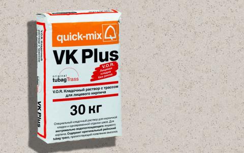 Кладочный раствор QUICK-MIX VK plus . B, цвет бежевый