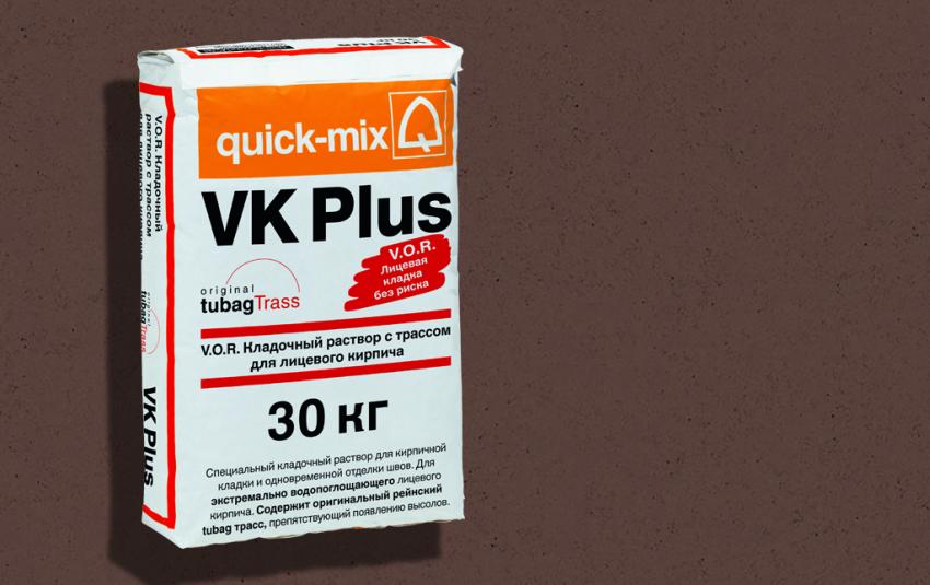 Кладочный раствор QUICK-MIX VK plus . F, цвет коричневый