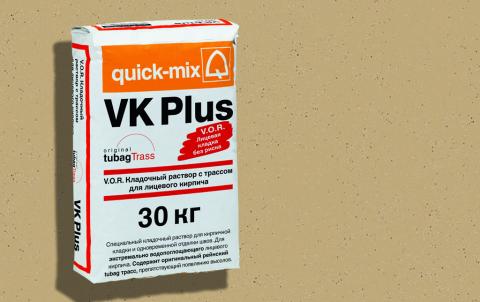 Кладочный раствор QUICK-MIX VK plus . I, цвет коричневый