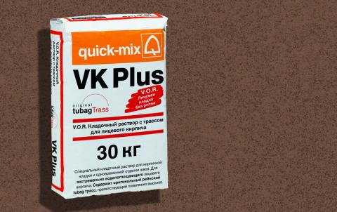 Кладочный раствор QUICK-MIX VK plus . P, цвет коричневый