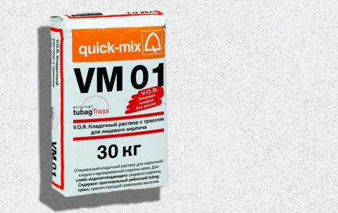 Кладочный раствор QUICK-MIX VM 01 . A, цвет белый