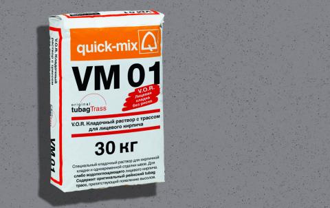 Кладочный раствор QUICK-MIX VM 01 . T, цвет серый