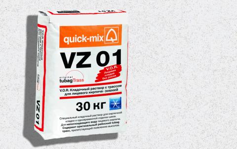 Кладочный раствор QUICK-MIX VZ 01 . A Зима, цвет белый