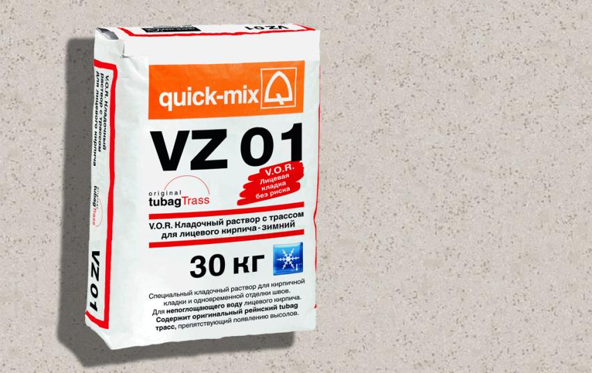 Кладочный раствор QUICK-MIX VZ 01 . B Зима, цвет бежевый