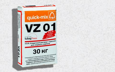 Кладочный раствор QUICK-MIX VZ 01 . A, цвет белый
