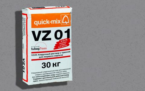 Кладочный раствор QUICK-MIX VZ 01 . С, цвет серый
