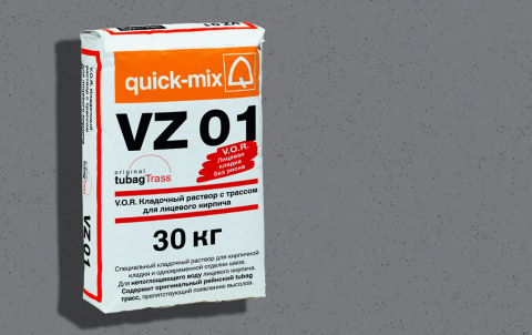 Кладочный раствор QUICK-MIX VZ 01 . D, цвет серый