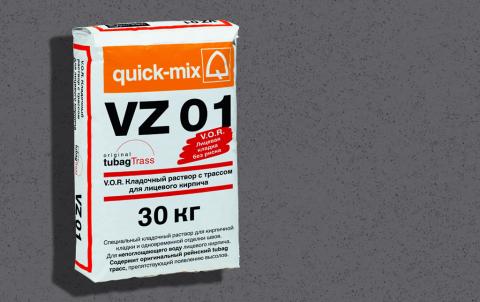 Кладочный раствор QUICK-MIX VZ 01 . E, цвет серый