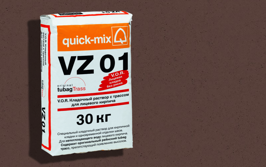 Кладочный раствор QUICK-MIX VZ 01 . F, цвет коричневый