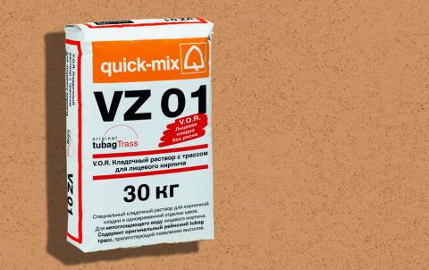 Кладочный раствор QUICK-MIX VZ 01 . N, цвет оранжевый