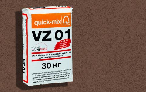 Кладочный раствор QUICK-MIX VZ 01 . P, цвет коричневый
