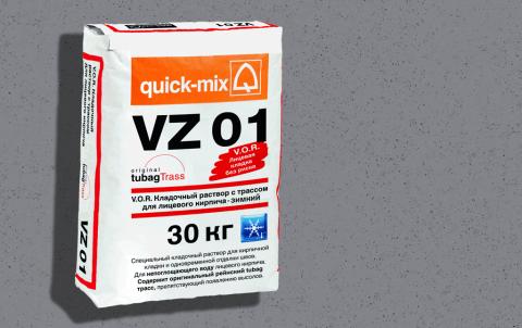 Кладочный раствор QUICK-MIX VZ 01 . T Зима, цвет серый