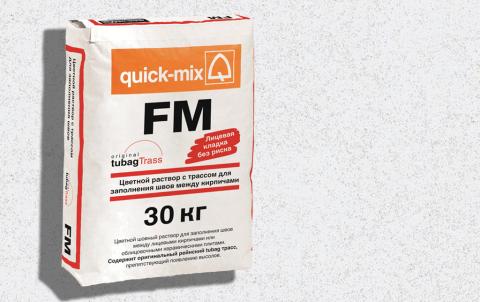 Кладочный раствор QUICK-MIX FM . A, цвет белый
