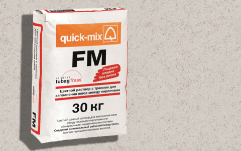 Кладочный раствор QUICK-MIX FM . B, цвет бежевый