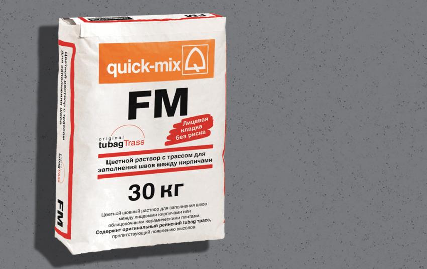 Кладочный раствор QUICK-MIX FM . D, цвет серый