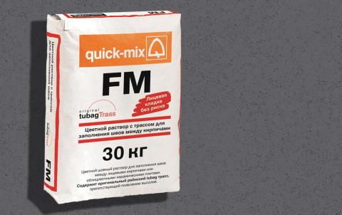 Кладочный раствор QUICK-MIX FM . E, цвет серый