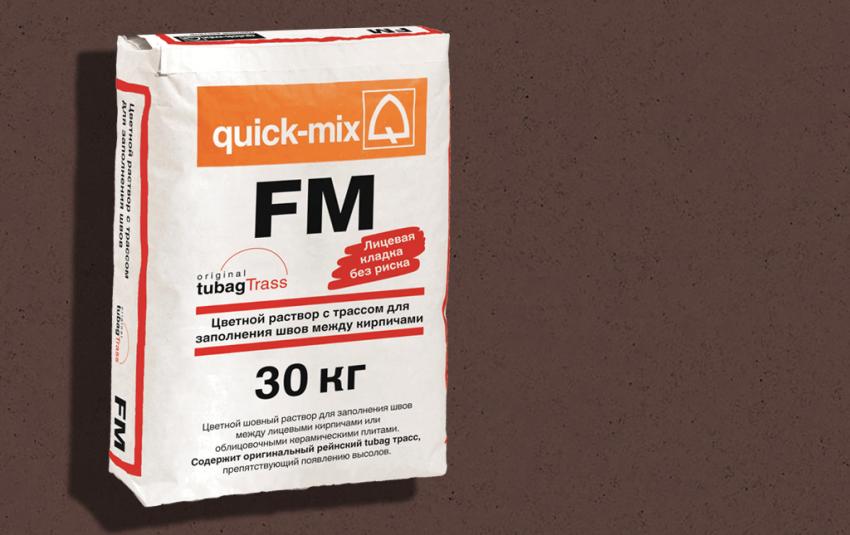 Кладочный раствор QUICK-MIX FM . F, цвет коричневый