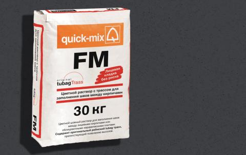 Кладочный раствор QUICK-MIX FM . H, цвет черный