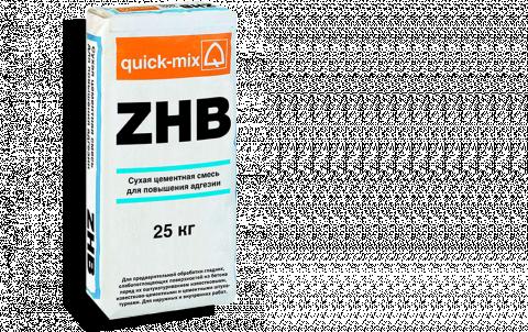 Штукатурка QUICK-MIX ZHB, цвет серый