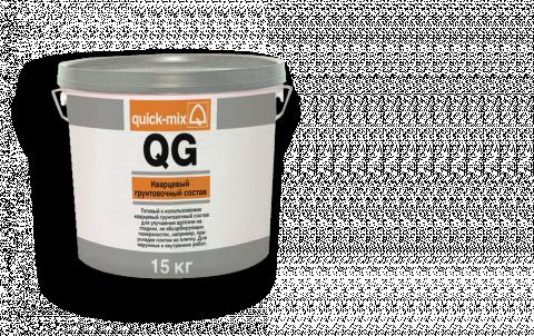 Грунтовка QUICK-MIX QG, цвет прозрачный