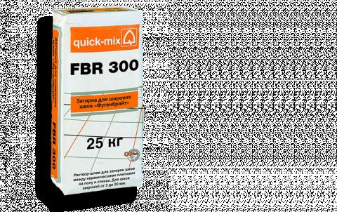 Затирочная Смесь QUICK-MIX FBR 300 , цвет белый
