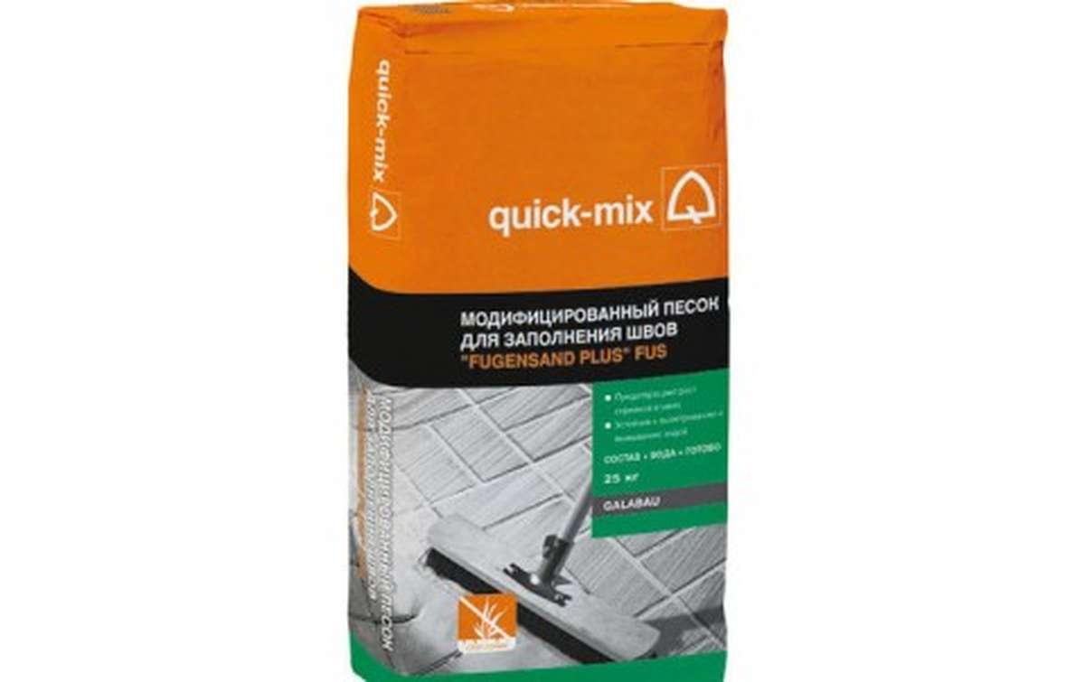 Модифицированный песок QUICK-MIX FUS, цвет песочный