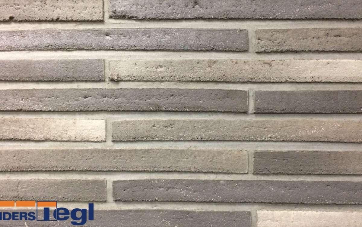 Кирпич ригель формата Randers Tegl коричневый RT151 468x108x38